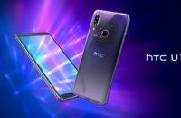 نظرة على HTC U19e.
