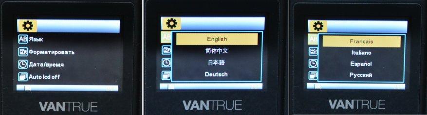 Tiny Vantrue N1 Pro dashcam مع وظائف لائقة جدًا 40