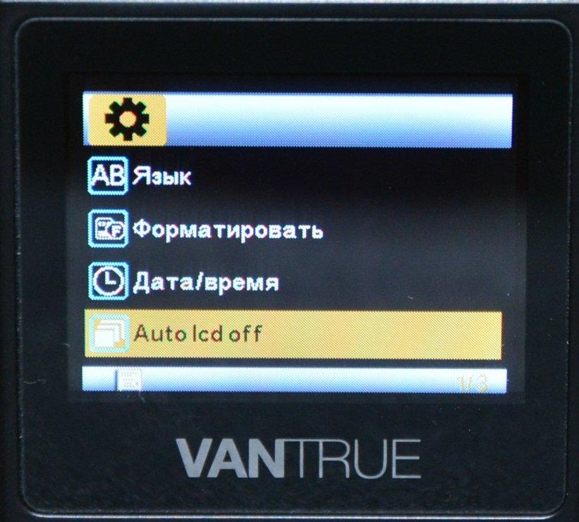 Tiny Vantrue N1 Pro dashcam مع وظائف لائقة جدًا 43