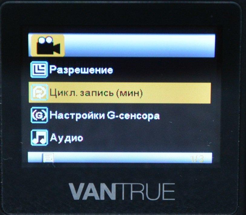 Tiny Vantrue N1 Pro dashcam مع وظائف لائقة جدًا 48