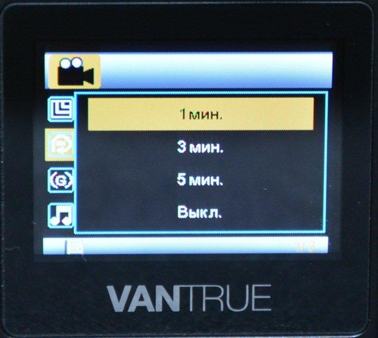 Tiny Vantrue N1 Pro dashcam مع وظائف لائقة جدًا 49