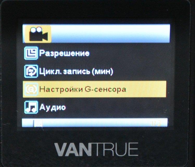 Tiny Vantrue N1 Pro dashcam مع وظائف لائقة جدًا 50