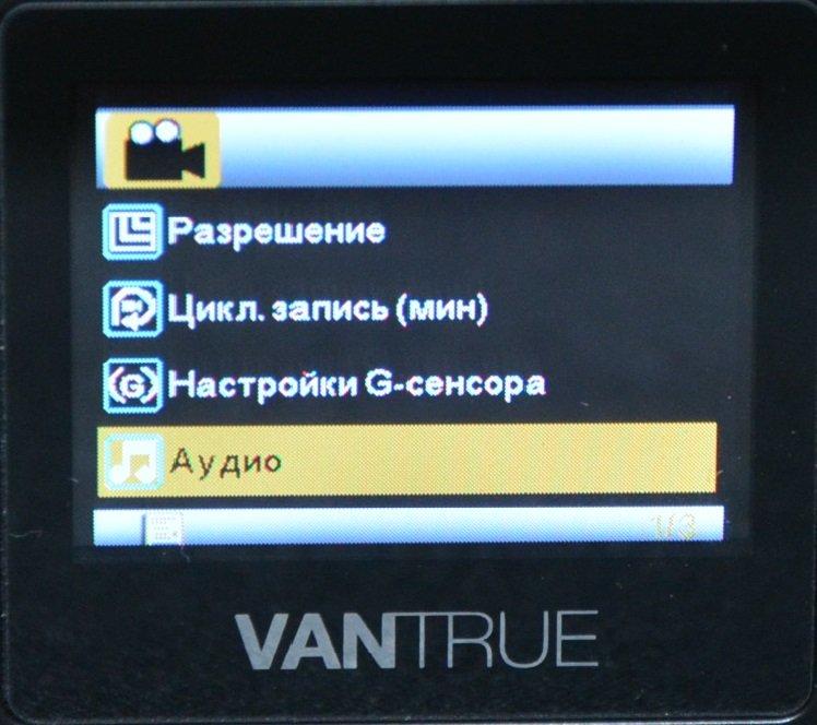 Tiny Vantrue N1 Pro dashcam مع وظائف لائقة جدًا 52