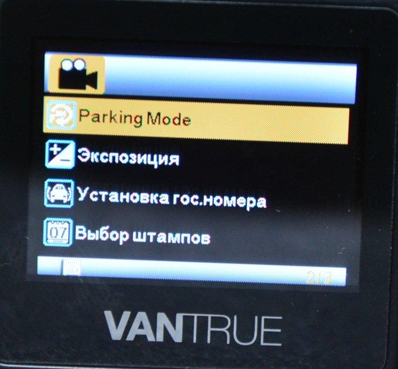 Tiny Vantrue N1 Pro dashcam مع وظائف لائقة جدًا 54