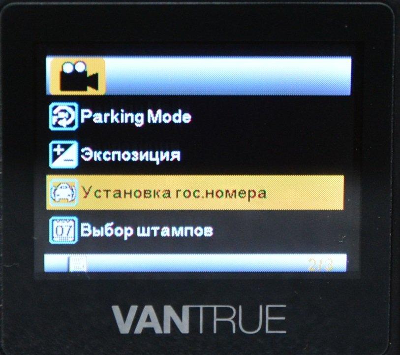 Tiny Vantrue N1 Pro dashcam مع وظائف لائقة جدًا 56