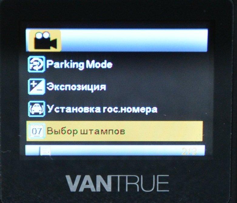 Tiny Vantrue N1 Pro dashcam مع وظائف لائقة جدًا 58