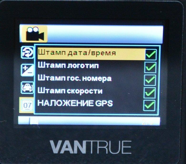 Tiny Vantrue N1 Pro dashcam مع وظائف لائقة جدًا 59