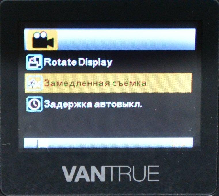 Tiny Vantrue N1 Pro dashcam مع وظائف لائقة جدًا 60