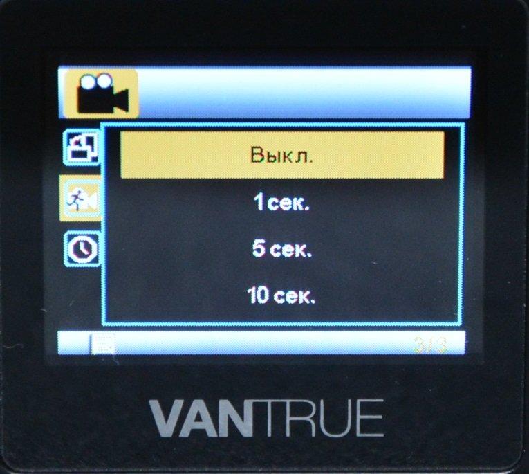 Tiny Vantrue N1 Pro dashcam مع وظائف لائقة جدًا 61