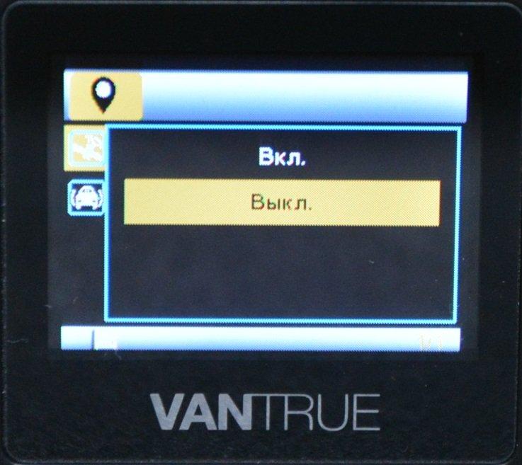 Tiny Vantrue N1 Pro dashcam مع وظائف لائقة جدًا 66