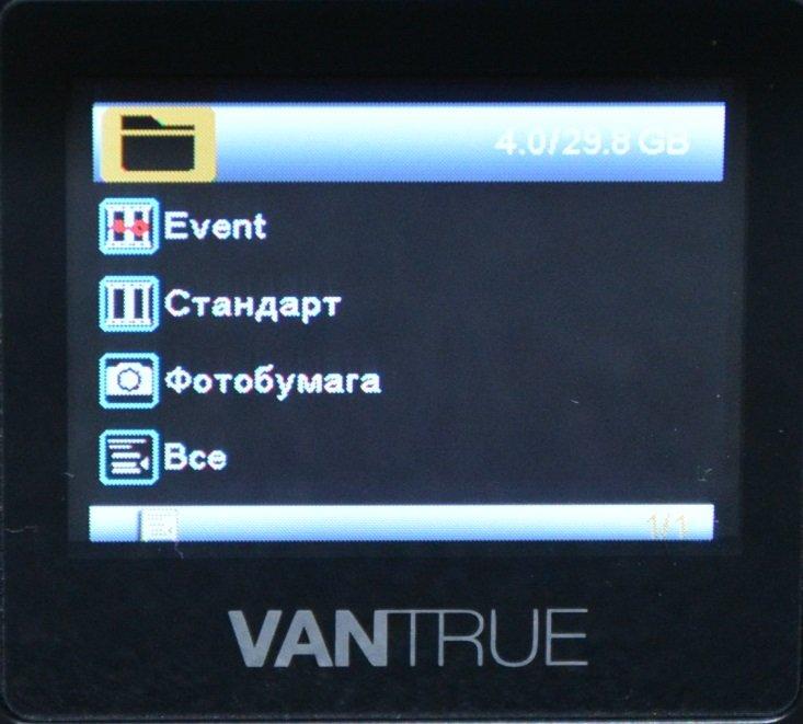 Tiny Vantrue N1 Pro dashcam مع وظائف لائقة جدًا 69