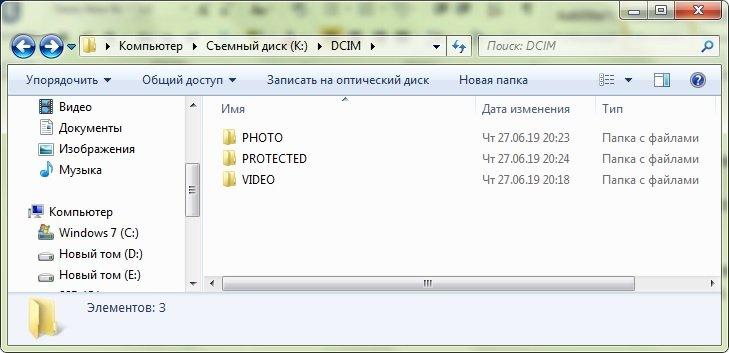 Tiny Vantrue N1 Pro dashcam مع وظائف لائقة جدًا 72