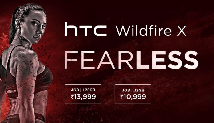 """إطلاق HTC Wildfire X في الهند """"width ="""" 696 """"height ="""" 402 """"srcset ="""" https://i2.wp.com/www.smartprix.com/bytes/wp-content/uploads/2019/08/FireShot- Capture-268-Htc-Wildfire-X-7_-https ___ www.flipkart.com_htc-wildfire-x-7dj38-82nd4-store.png؟ w = 1559 & ssl = 1 1559w ، https://i2.wp.com/www.smartprix كوم / بايت / الفسفور الابيض بين المحتوى / الإضافات / 2019/08 / قطات من البرنامج-التقاط-268-اتش تي سي-الهشيم-X-7_-الشبكي ___ www.flipkart.com_htc-الهشيم-X-7dj38-82nd4-store.png؟ تغيير حجم = 300 ٪ 2C173 & ssl = 1 300w ، https://i2.wp.com/www.smartprix.com/bytes/wp-content/uploads/2019/08/FireShot-Capture-268-Htc-Wildfire-X-7_-https___www. تغيير الحجم = 768٪ 2C443 & ssl = 1 768 واط ، https://i2.wp.com/www.smartprix.com/bytes/wp-content/uploads/2019&hl=ar /08/FireShot-Capture 268-Htc-Wildfire-X-7_-https___www.flipkart.com_htc-wildfire-x-7dj38-82nd4-store.png؟resize=1024٪2C591&ssl=1 1024w، https: // i2. wp.com/www.smartprix.com/bytes/wp-content/uploads/2019/08/FireShot-Capture-268-Htc-Wildfire-X-7_-https___www.flipkart.com_htc-wildfir ex-7dj38-82nd4-store.png؟ resize = 696٪ 2C402 & ssl = 1 696w ، https://i2.wp.com/www.smartprix.com/bytes/wp-content/uploads/2019/08/FireShot-Capture -268-Htc-Wildfire-X-7_-https ___ www.flipkart.com_htc-wildfire-x-7dj38-82nd4-store.png؟ resize = 1068٪ 2C617 & ssl = 1 1068w، https://i2.wp.com/www. smartprix.com/bytes/wp-content/uploads/2019/08/FireShot-Capture-268-Htc-Wildfire-X-7_-https___www.flipkart.com_htc-wildfire-x-7dj38-82nd4-store.png؟resize= 728٪ 2C420 & ssl = 1 728 واط ، https://i2.wp.com/www.smartprix.com/bytes/wp-content/uploads/2019/08/FireShot-Capture-268-Htc-Wildfire-X-7_-https___www .flipkart.com_htc-wildfire-x-7dj38-82nd4-store.png؟ w = 1392 & ssl = 1 1392w """"sizes ="""" (العرض الأقصى: 696px) 100vw، 696px """"data-recalc-dims ="""" 1"""