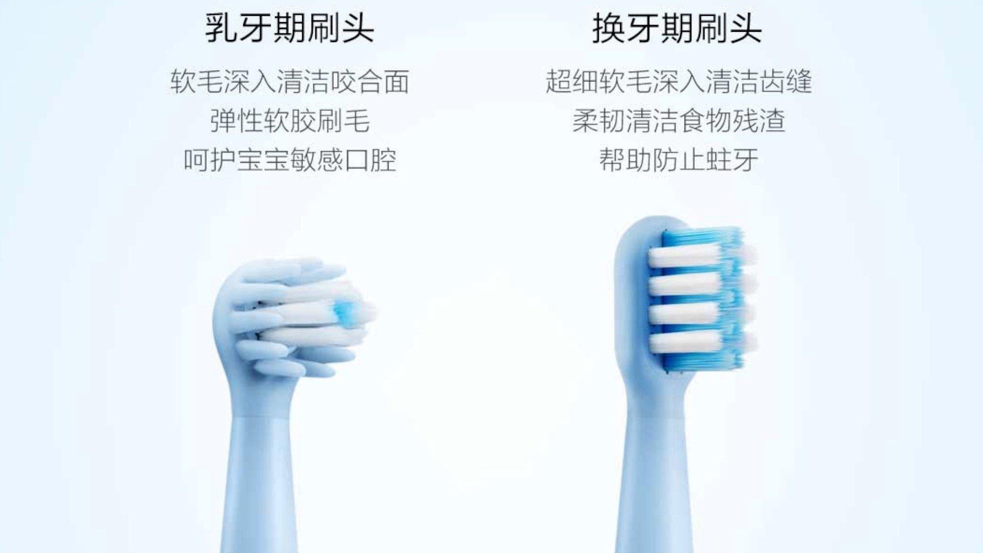 Xiaomi Dr.Bei K5