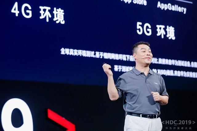 Huawei Developer Conference 2019: خدمات Huawei Mobile Services تتفوق على 100 مليون مستخدم نشط خارج الصين وتعلن عن مشاريع التطوير التي ستدعم زيادة نمو النظام البيئي للشراكة مع Huawei 3