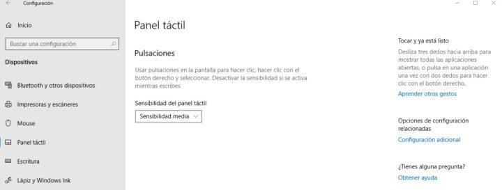 لوحة اللمس في Windows 10 بدون خيارات لوحة اللمس