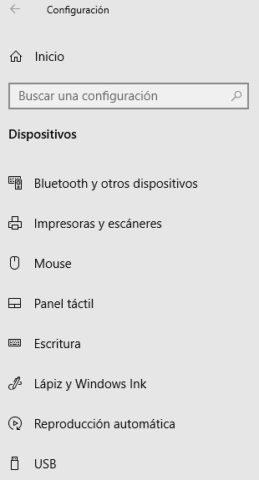 خيارات الجهاز في Windows 10