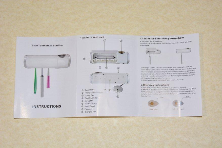 فرشاة أسنان UV معقم UB01 (B100) 8