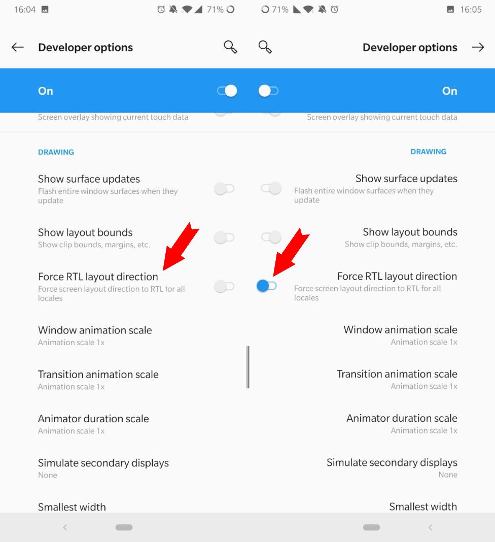 كيفية تنشيط الوضع اليد اليسرى في هاتفك الذكي بنظام Android 2