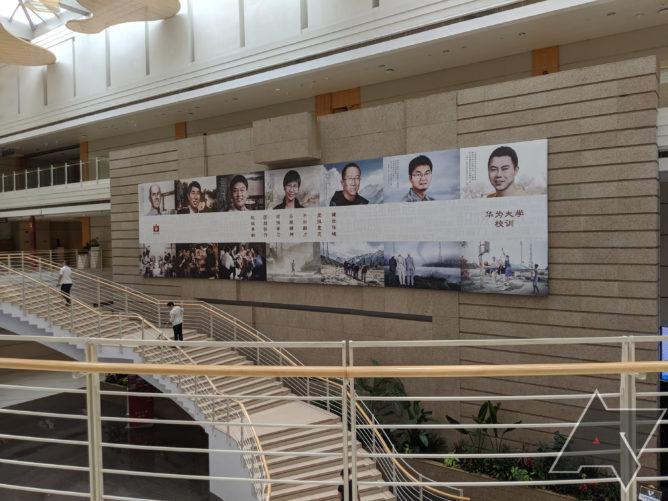 داخل Huawei: من قرية أوروبية في الصين إلى مصنع للهواتف الذكية 2