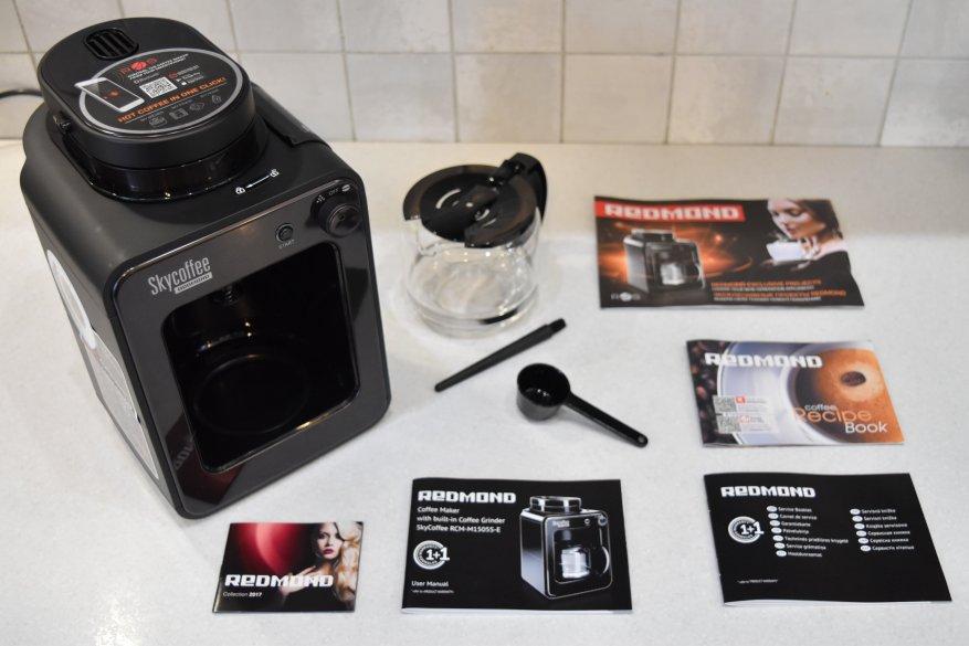 ماكينة صنع القهوة الذكية Redmond SkyCoffee M1505S-E: هل ما زلت تحضر القهوة؟ 1