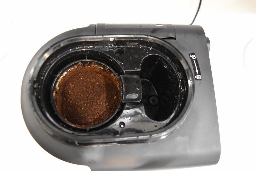 ماكينة صنع القهوة الذكية Redmond SkyCoffee M1505S-E: هل ما زلت تحضر القهوة؟ 15