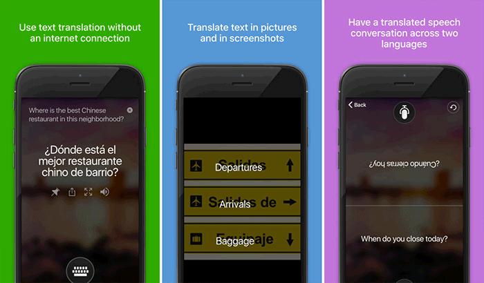 لقطة شاشة لتطبيق المترجم من Microsoft
