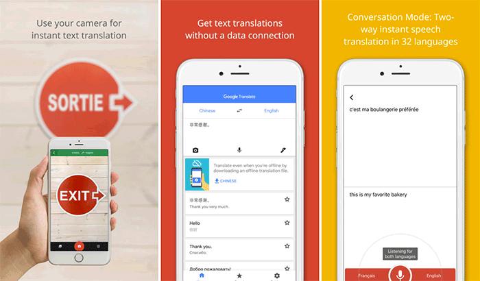جوجل ترجمة اي فون لقطة الشاشة