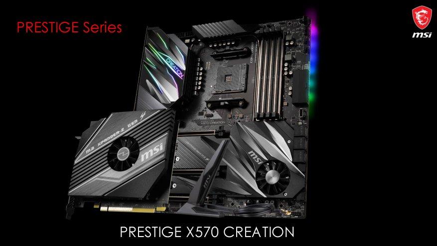 جديد على MSI ، الجزء الأول: اللوحات الأم AMD X570 34