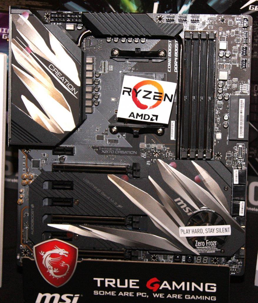 جديد على MSI ، الجزء الأول: اللوحات الأم AMD X570 35