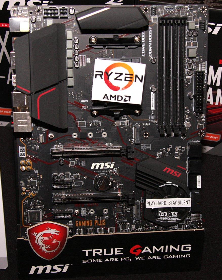 جديد على MSI ، الجزء الأول: اللوحات الأم AMD X570 37