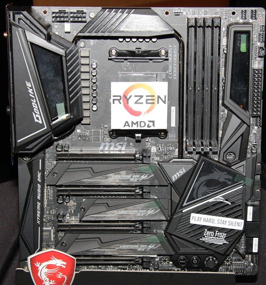 جديد على MSI ، الجزء الأول: اللوحات الأم AMD X570 40