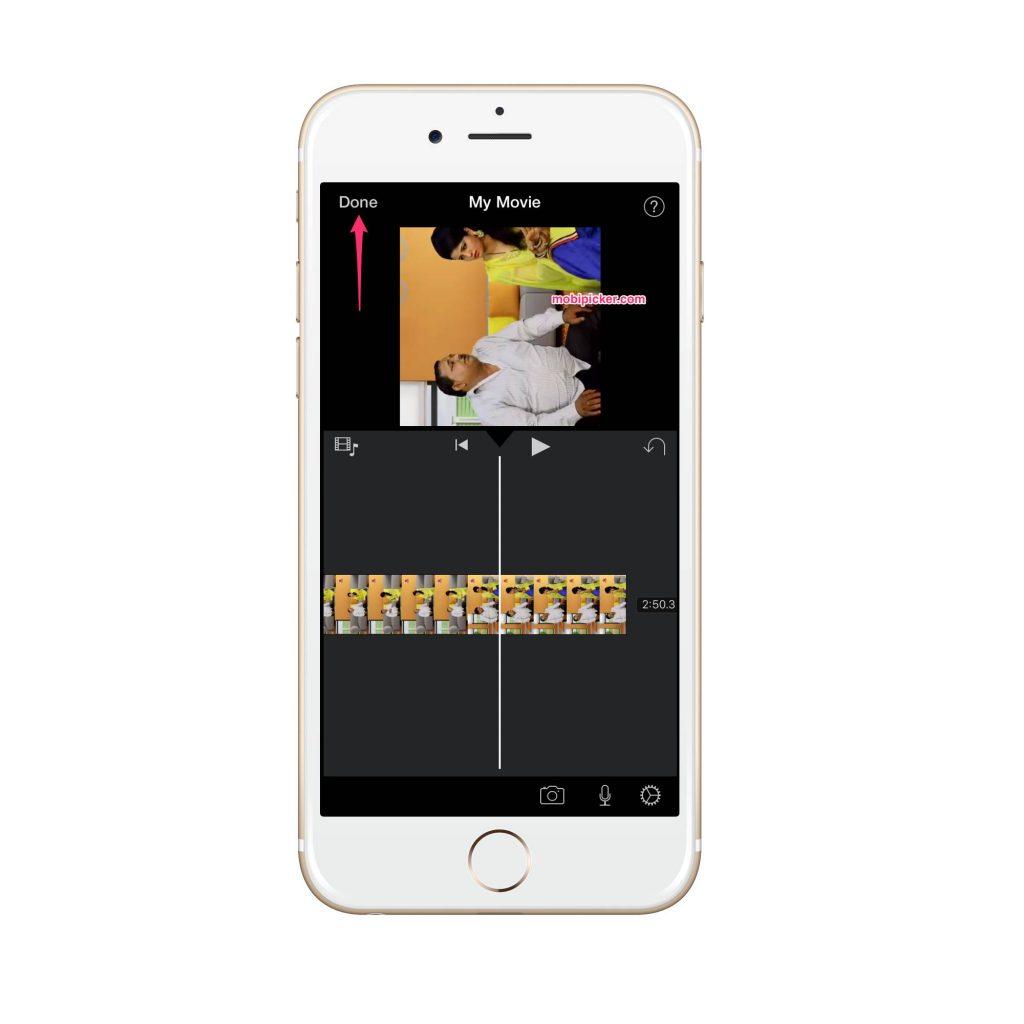 كيفية تدوير الفيديو فون