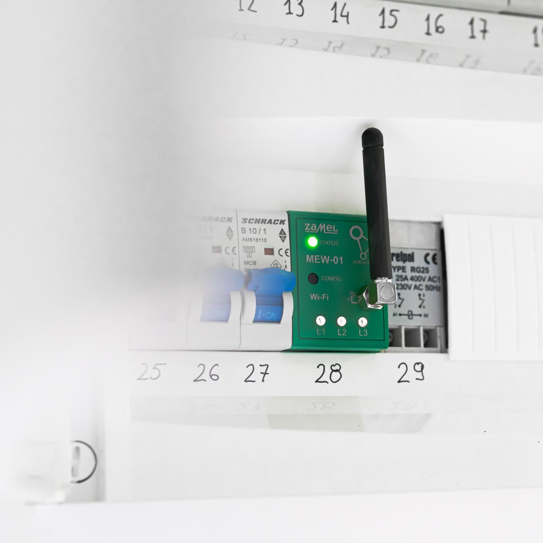 ما مقدار الكهرباء التي يستخدمها مكتب منزلك؟ قررت للتحقق من ذلك 2
