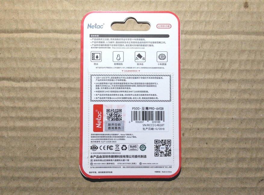 بطاقة ذاكرة Netac P500 Pro سعة 64 جيجابايت سريعة وغير مكلفة إلى حد ما (U3 / V30) 2