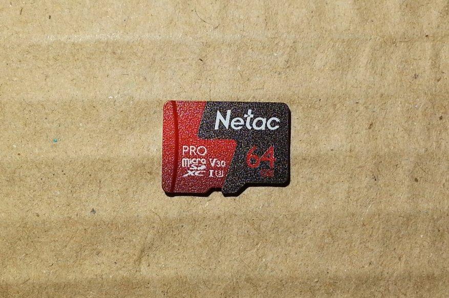بطاقة ذاكرة Netac P500 Pro سعة 64 جيجابايت سريعة وغير مكلفة إلى حد ما (U3 / V30) 3