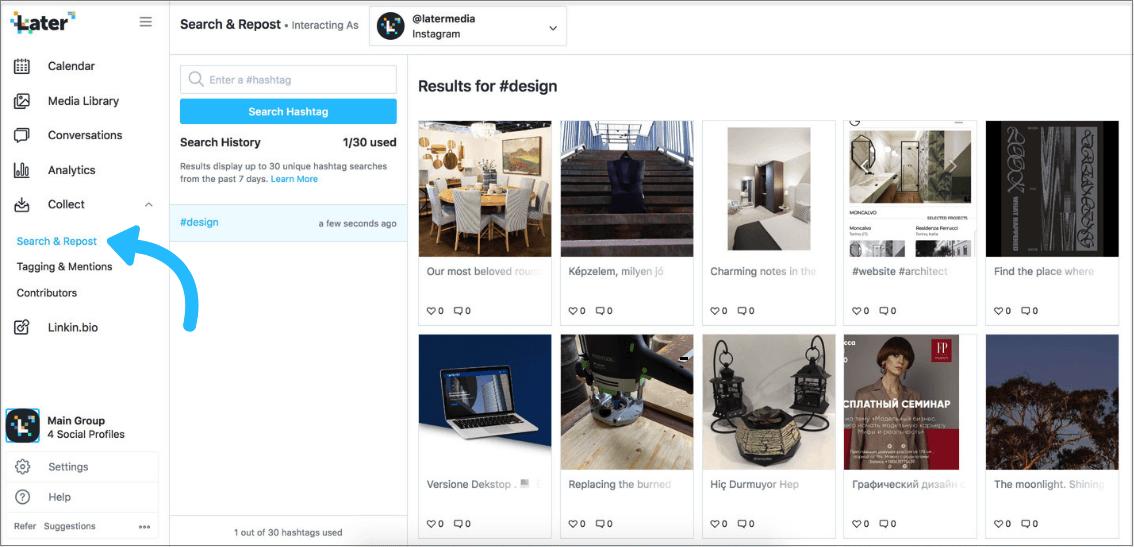 جدولة منشورات instagram: البحث وإعادة النشر