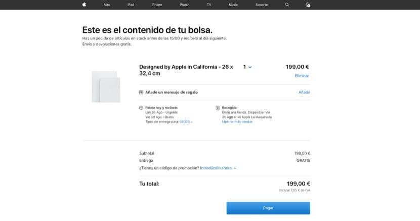 """Apple يزيل الكتاب """"صمم بواسطة Apple في كاليفورنيا 1"""