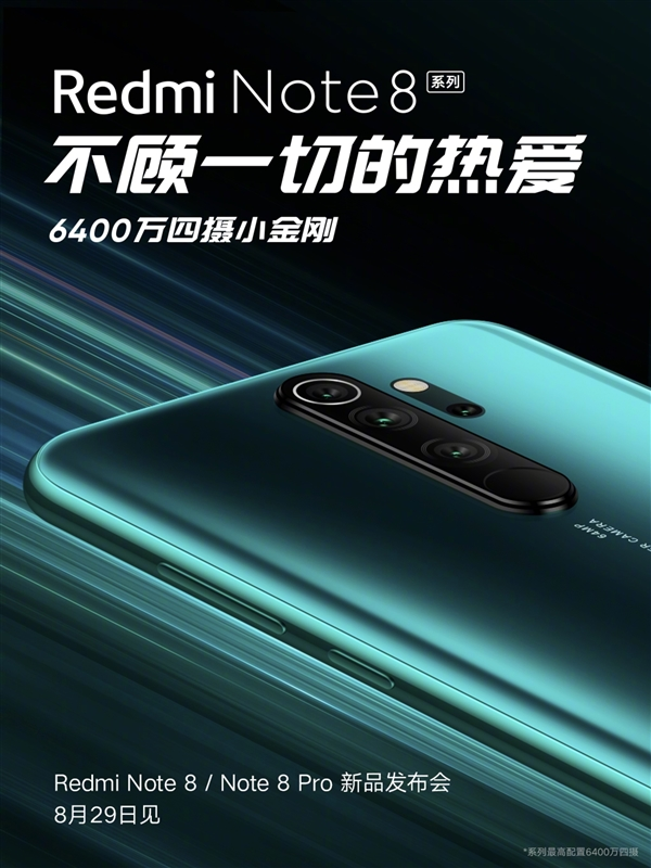 https://www.thephonetalks.com/redmi-note-8-pro-camera-samples-are-here-details-in-zoomed-image/