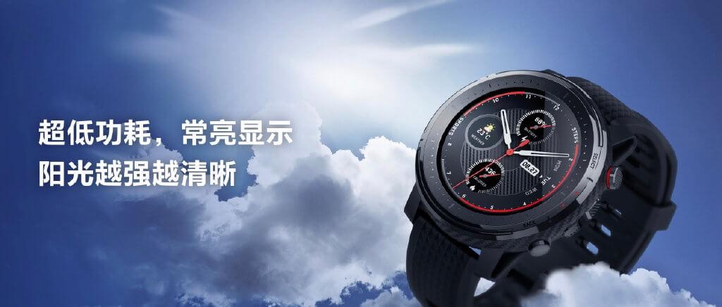 Amazfit Smart Watch Sport 3