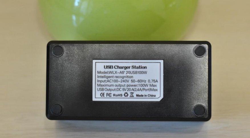 شاحن USB شاحن لمدة 20 منفذ USB. 8