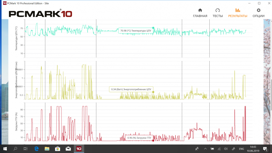 Teclast X4: مراجعة كمبيوتر لوحي قوي على بحيرة الجوزاء مع لوحة مفاتيح إضافية وذاكرة وصول عشوائي بسعة 8 جيجابايت و SSD 67