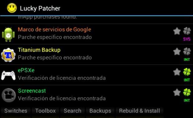 Lucky Patcher واجهة المستخدم /