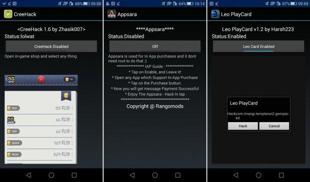 واجهات CreeHack و AppSara و Leo PlayCard /