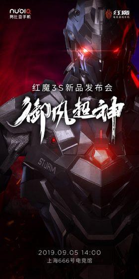 النوبة Red Magic 3S Gaming للهواتف الذكية تطلق 5 سبتمبر 1
