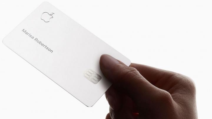 Apple  البطاقة: سيكون من المستحيل استخدامها مع كسر الحماية أو شراء العملات المشفرة