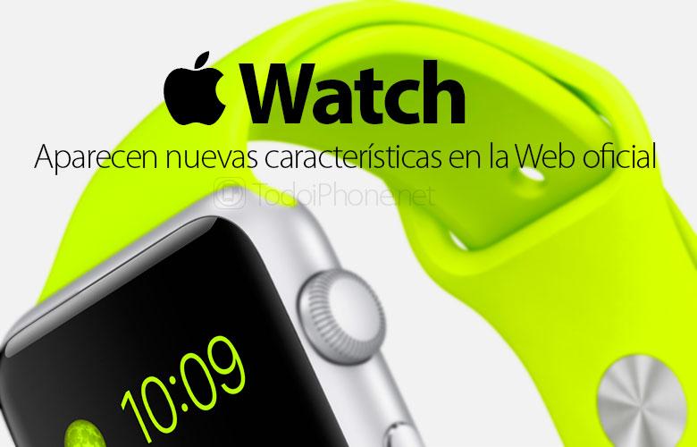 Apple Watch، معلومات جديدة على الموقع الرسمي لل Apple 1