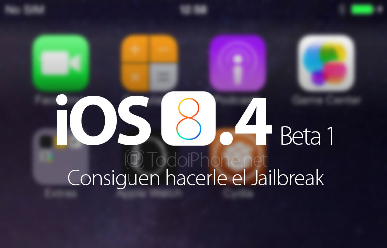 Jailbreak iOS 8.4 Beta 1 1