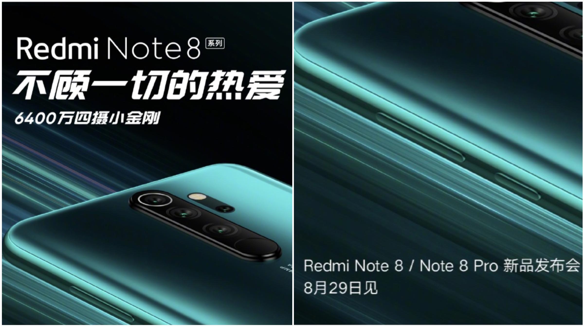 شياومي ريدمي Note 8، Note 8 برو التسريب تسربت قبل الإطلاق 1