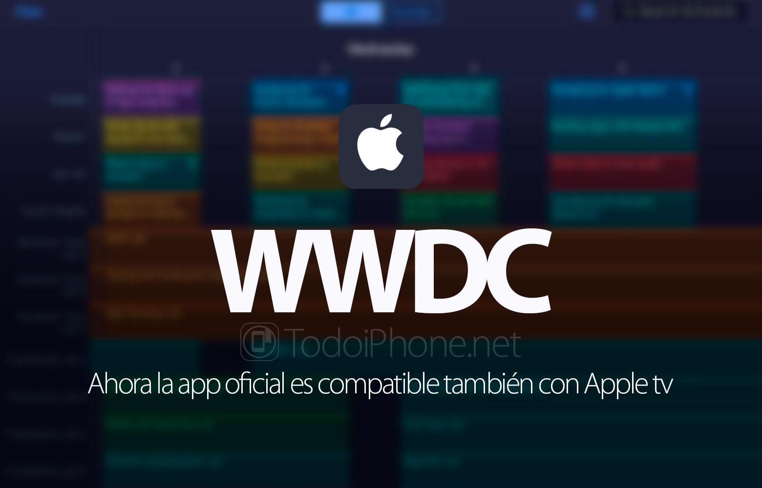 WWDC 2016 ، التطبيق الرسمي متوافق الآن مع Apple التلفزيون 1